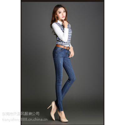 厂家特价低价牛仔裤尾货批发 韩版破洞大码女士时尚长裤清仓
