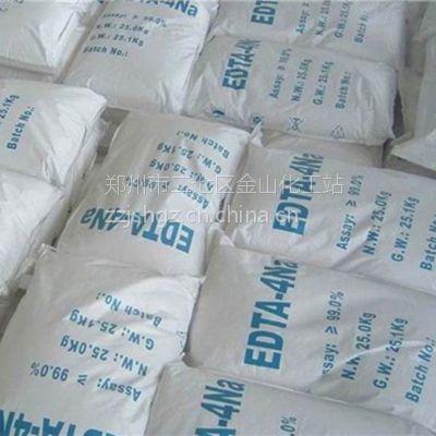 现货批发杰克牌型号4a#乙二胺四乙酸四钠 EDTA-四钠的用途水处理化学品工业清洗环保阻垢剂