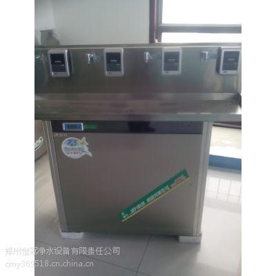 供应单位直饮水设备