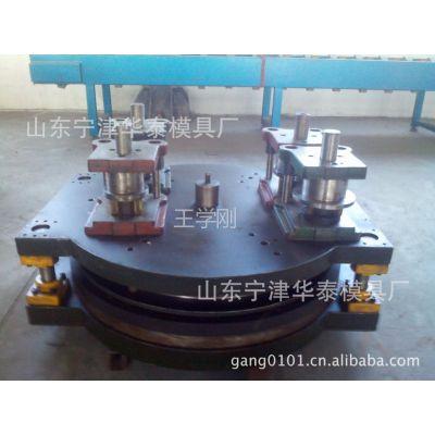 供应专业制作200L钢桶底盖模具 山东宁津华泰模具厂13573405225