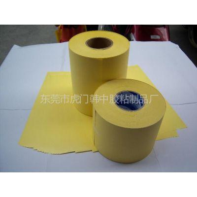 供应40-120g黄色格拉辛纸离型纸