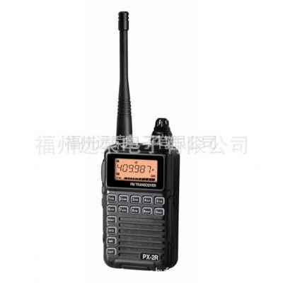 供应普星对讲机PX-2R 超袖珍迷你型对讲机普星2R 有收音机功能 正品