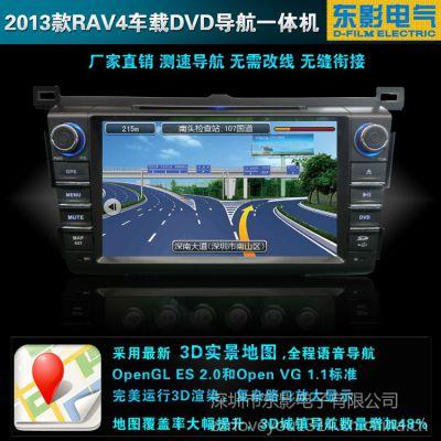 供应供应2013款丰田RAV4专车专用车载DVD导航仪 改装丰田RAV4车载GPS