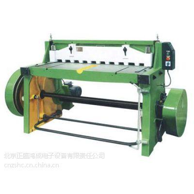 供应批发供应电动金属剪板机
