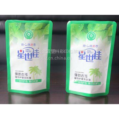 供应合阳金霖塑料包装厂/塑料袋/包装袋