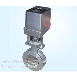 供应GRT50系列电动执行器