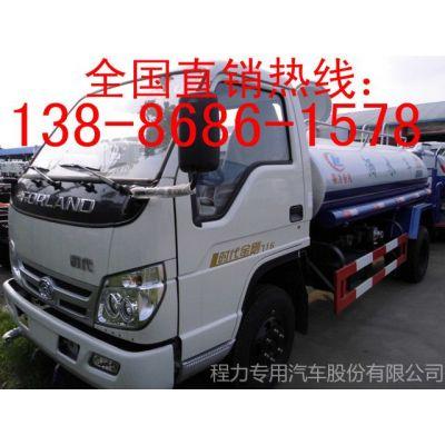 供应多功能环卫洒水车销售点惠州哪有卖的