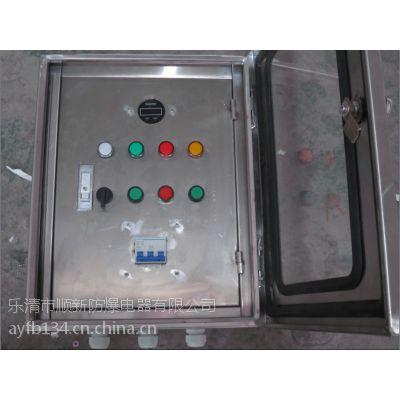 不锈钢防水防尘防腐配电箱,不锈钢三防配电箱