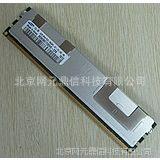 供应8G DDR3 R610 R710 R715 R810 R815 R910 Dell/戴尔服务器用内存