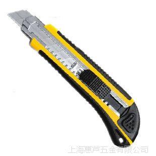 美工刀3PC美工刀 介刀 小刀 (100*18*0.5mm刀片)波斯工具*