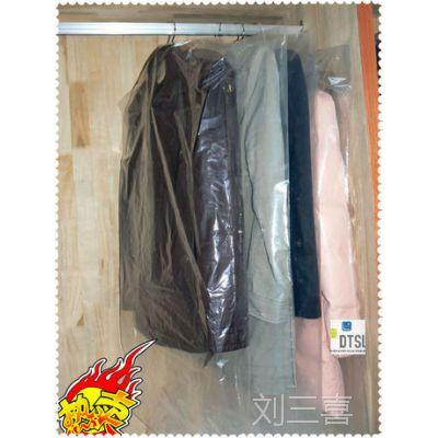 加厚防尘袋衣服防尘罩衣服罩西装套挂衣袋衣物套大衣罩罩防尘衣服