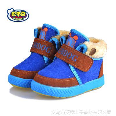 正品巴布豆童鞋 儿童雪地靴宝宝棉鞋男童女童短靴1-3岁童鞋批发