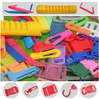 供应大量现货供应塑料箱包配件插扣 单拉弯插扣彩色插扣 可定做此类产品