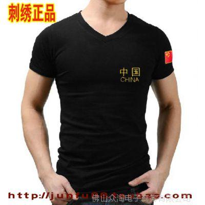 剌绣新款国旗短袖特种兵T恤男紧身军迷police战术背心迷彩服军装
