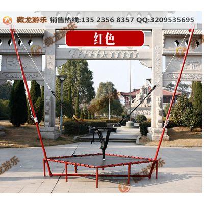 郑州哪里买得到蹦极 方形广场游乐蹦极 儿童弹跳弹簧蹦极床