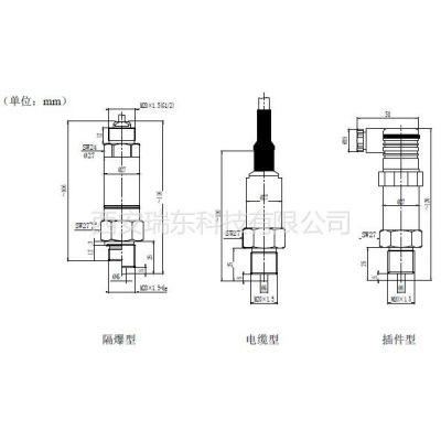 供应MPM麦克传感器 变送器 系列 西安销售总公司