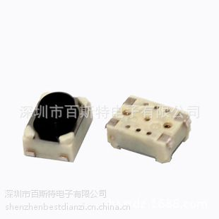 供应原装ALPS电子烟开关SKRPADE010,3*4*2.5贴片按键轻触开关