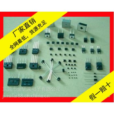 东莞厂家直销 JSL品牌 KBPC5010 整流桥堆 50A1000V 桥式整流器数控机械专用配件