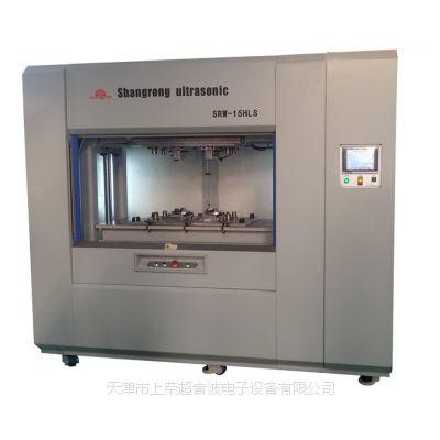 振动摩擦焊价格-供应天津上荣振动摩擦焊接机