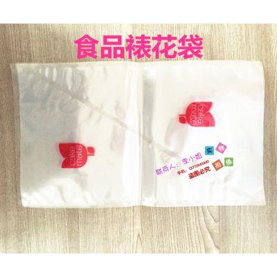 厂家订做透明NY/PE三角袋 蛋糕店挤奶油专用袋 防水防渗漏连体裱花袋