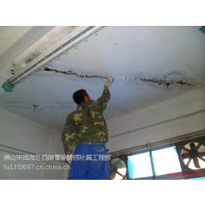 新会混凝土防水堵漏大泽卫生间防水工程古井楼板裂缝加固价格
