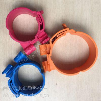 浙江顺迪模具定做中央空调铜管管卡尼龙塑料管卡扣吊卡丝杆吊筋卡扣抱卡抱箍吊码卡