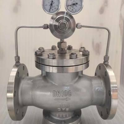 活塞减压阀YK43F-10C DN125 yk43f气体专用不锈钢减压阀带压力表dn15-400pn