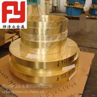 供应 C6802无铅铜 C6802环保无铅黄铜 无铅黄铜棒 加工定做