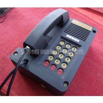 供应KTH15矿用抗噪音电话机 KTA104型电话耦合器