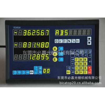 供应BIGA必嘉三轴数显表,机床设备必不可少 完善的售后服务 远销国外