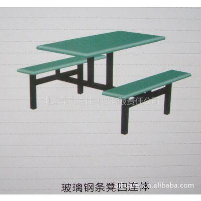 快餐店桌椅    玻璃钢条凳四连体   厨具等供应