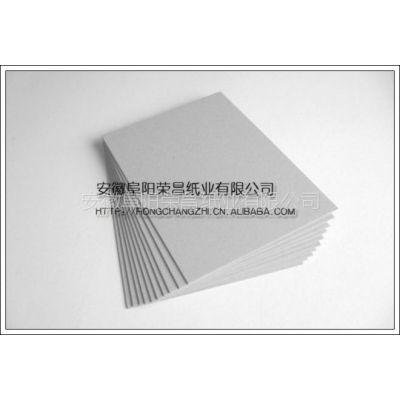 供应包装盒精装书双面白纸板、全白纸板