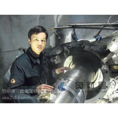 供应铸造缺陷修理修复、模具修复、机械零件修复修理