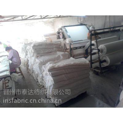 供应混纺涤棉坯布 TC80/20 96*72