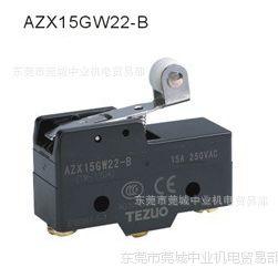 Z-15系列微动开关  Z-15GW22-B