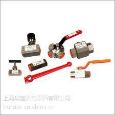 德国FLUTEC电磁阀 RV-25-01.1/0