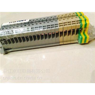 接线端子SAK-25_浙江京红电器(图)_接线端子SAK-35