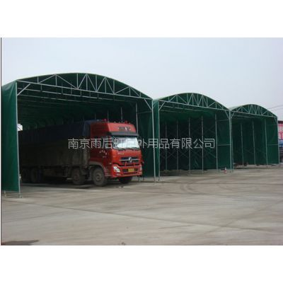 南京临时仓库推拉帐篷,堆放货物大型雨蓬折叠帐篷