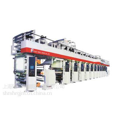 供应日本富士机械凹版印刷机