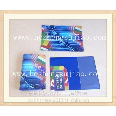 新款PVC彩印护照套 证件夹 磨砂软胶护照套 【澳大利亚原单】