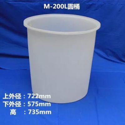 滚塑pe塑料育苗桶 200L养殖孵化桶生产厂家