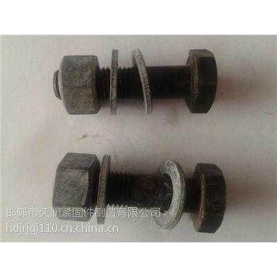 贵阳钢结构螺栓,钢构螺栓批发/久润/量大优惠,钢结构螺栓