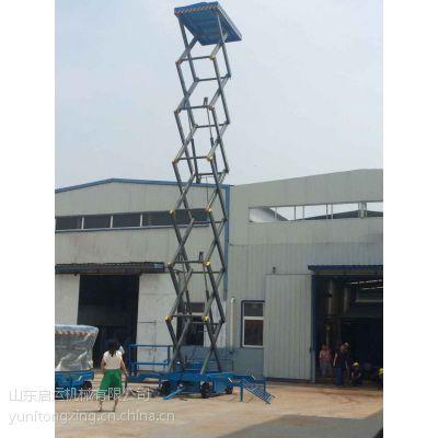 启运直销14米移动式剪叉式升降台 大吨位升降机 登车桥
