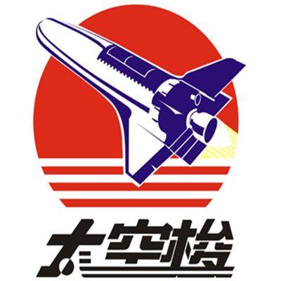 金东/太空梭无光铜105g 铜版纸 印刷纸 一级代理商