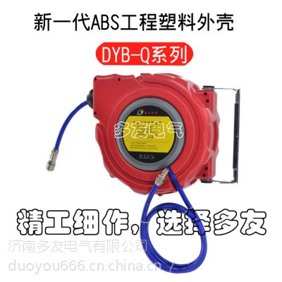 益友恒信专供 自动伸缩卷管器 PU夹纱管气动工具6.5*10mm 15米 气鼓 4S店专用