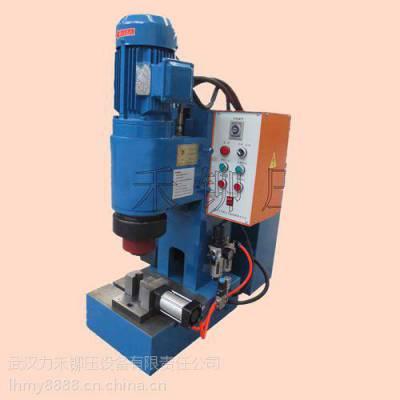 继电器外壳铆接机 使用成本低效率高,速度快,稳定性能好,维护简单,大大减少劳力强度◆手动/自动任意切