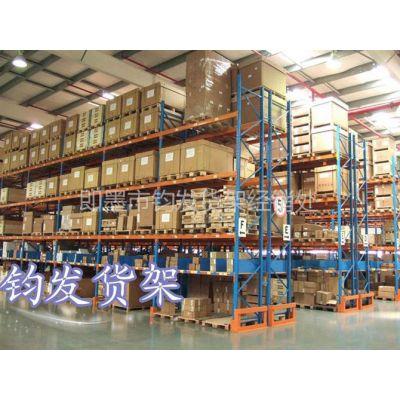 供应青岛地区批发零售仓储货架置物架轻型中型重型仓储货架