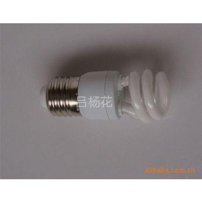供应3-9W迷你小螺旋高效节能灯,低价格高品质,欢迎来电垂询