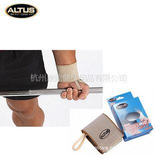 供应美国altus手腕护带/护腕-带拇指固定-对装WS