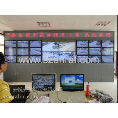 供应正品安锐牌海口监控中心专用电视墙厂家定制